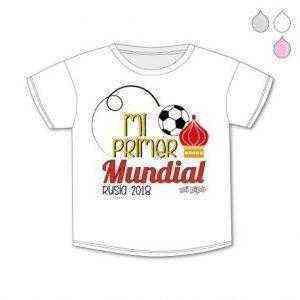 camiseta mi primer mundial